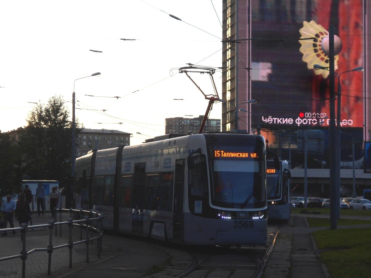 умолчанию фото маршрута трамваев в москве обязательно быть профессионалом
