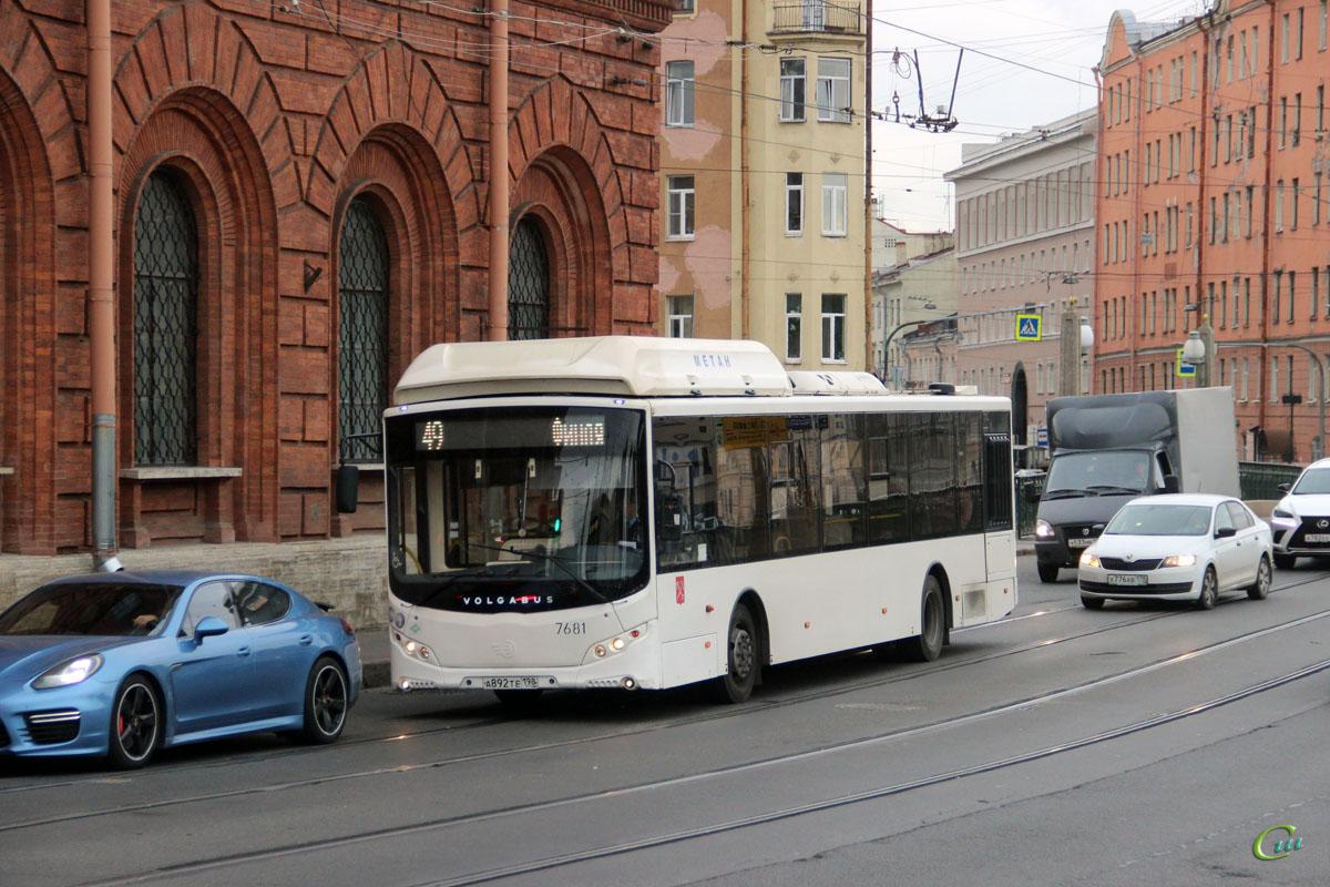 Санкт-Петербург. Volgabus-5270.G0 а892те