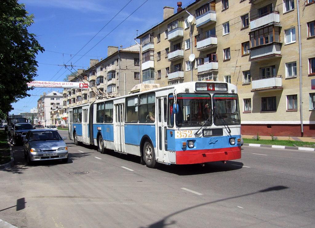Белгород. ЗиУ-6205 №352