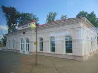 Керчь. Вокзал станции Чистополье
