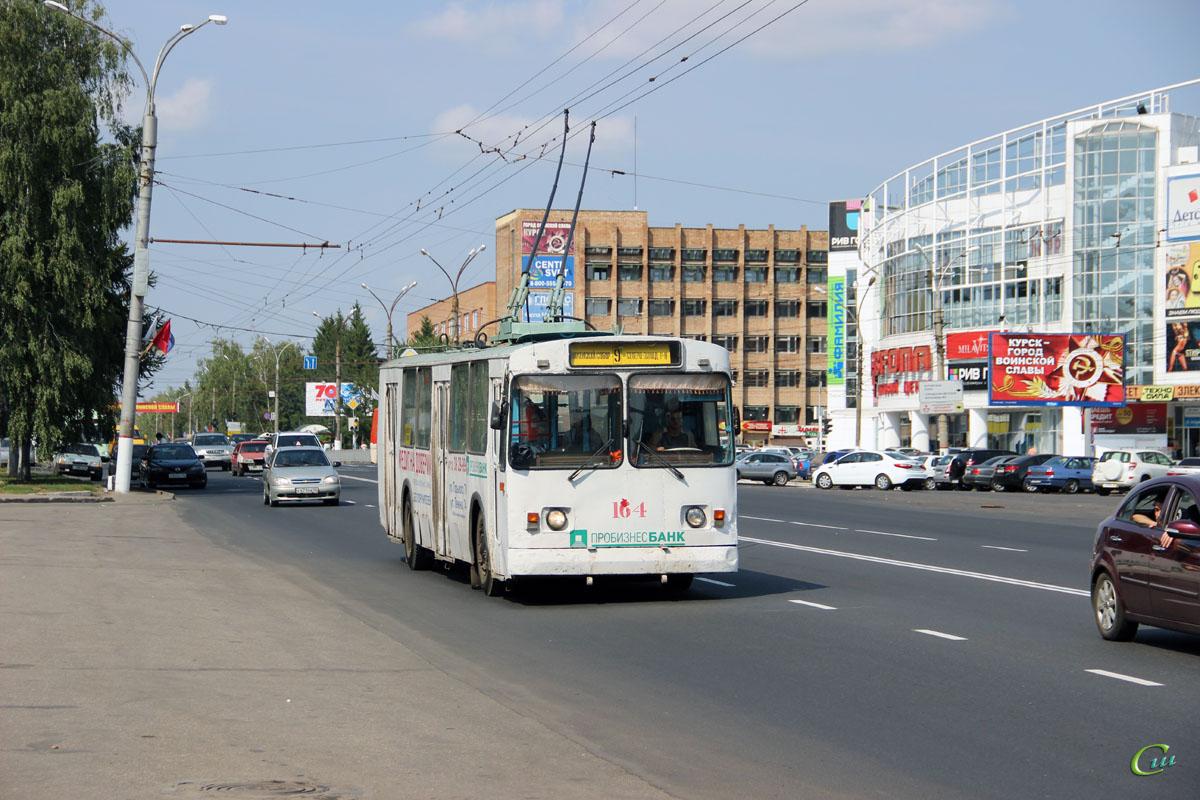 Курск. ЗиУ-682В-012 (ЗиУ-682В0А) №164