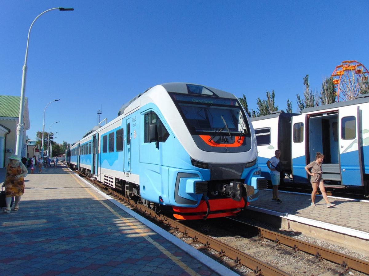 Феодосия. РА3-038
