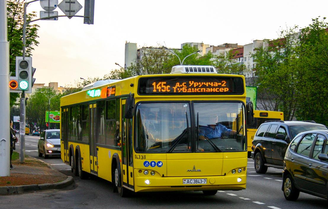 Минск. МАЗ-107.485 AC3843-7