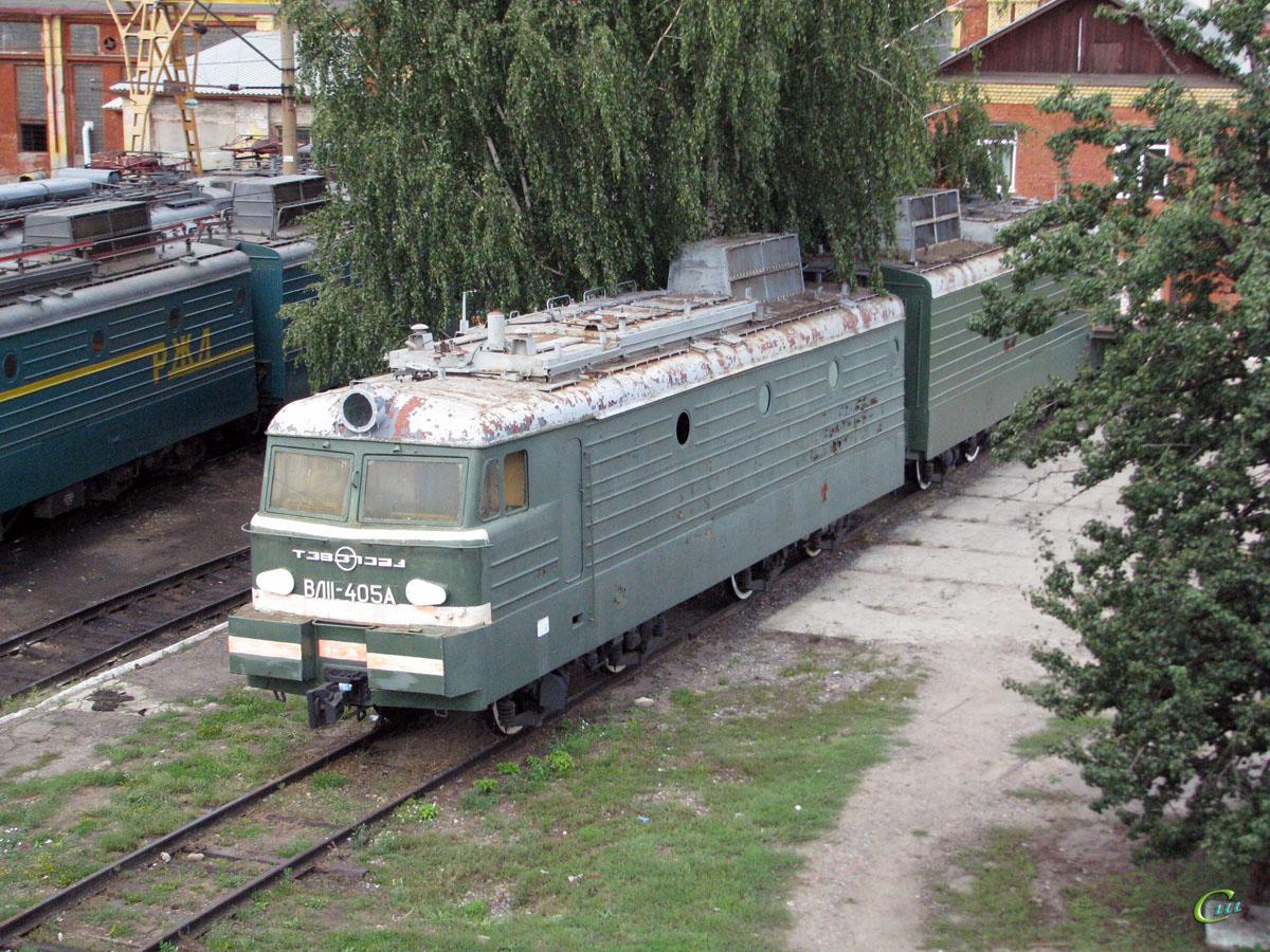 Орёл. ВЛ11-405