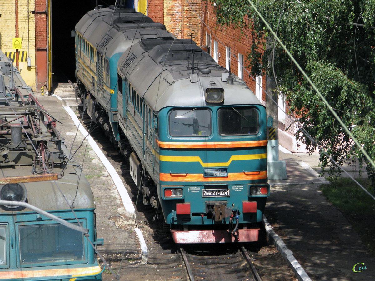 Орёл. 2М62У-0241