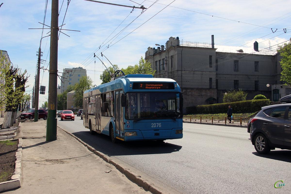 Пенза. АКСМ-321 №2076