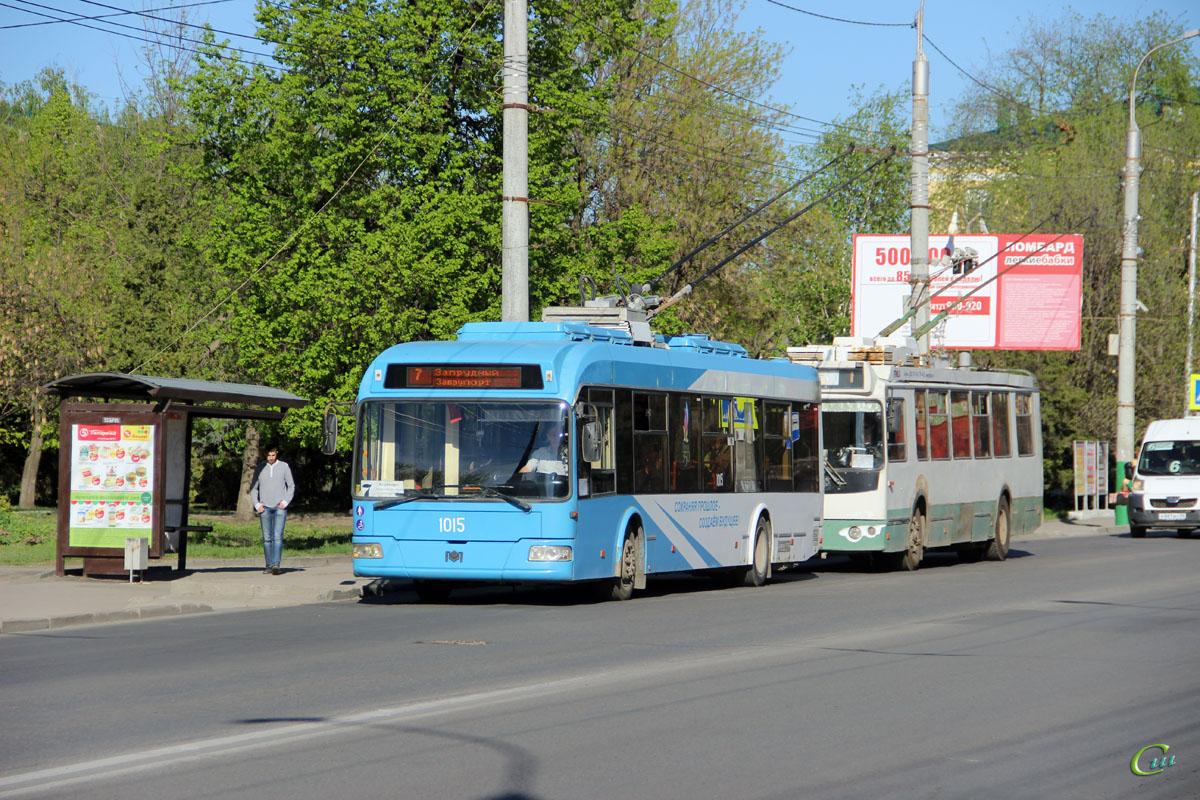 Пенза. АКСМ-321 №1015
