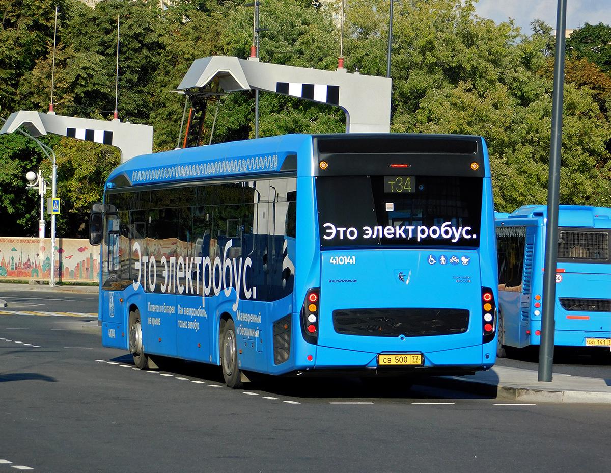 Москва. КамАЗ-6282 св500