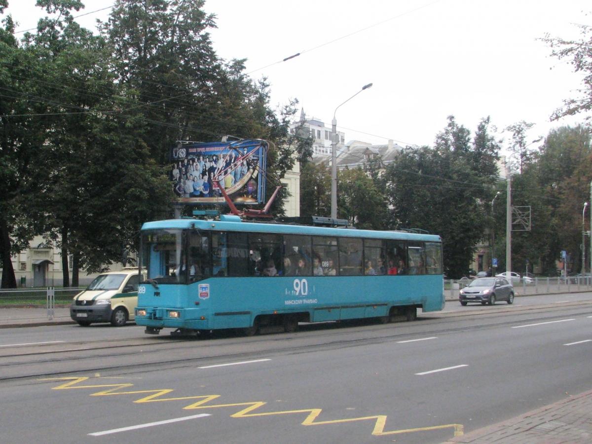 Минск. АКСМ-60102 №089
