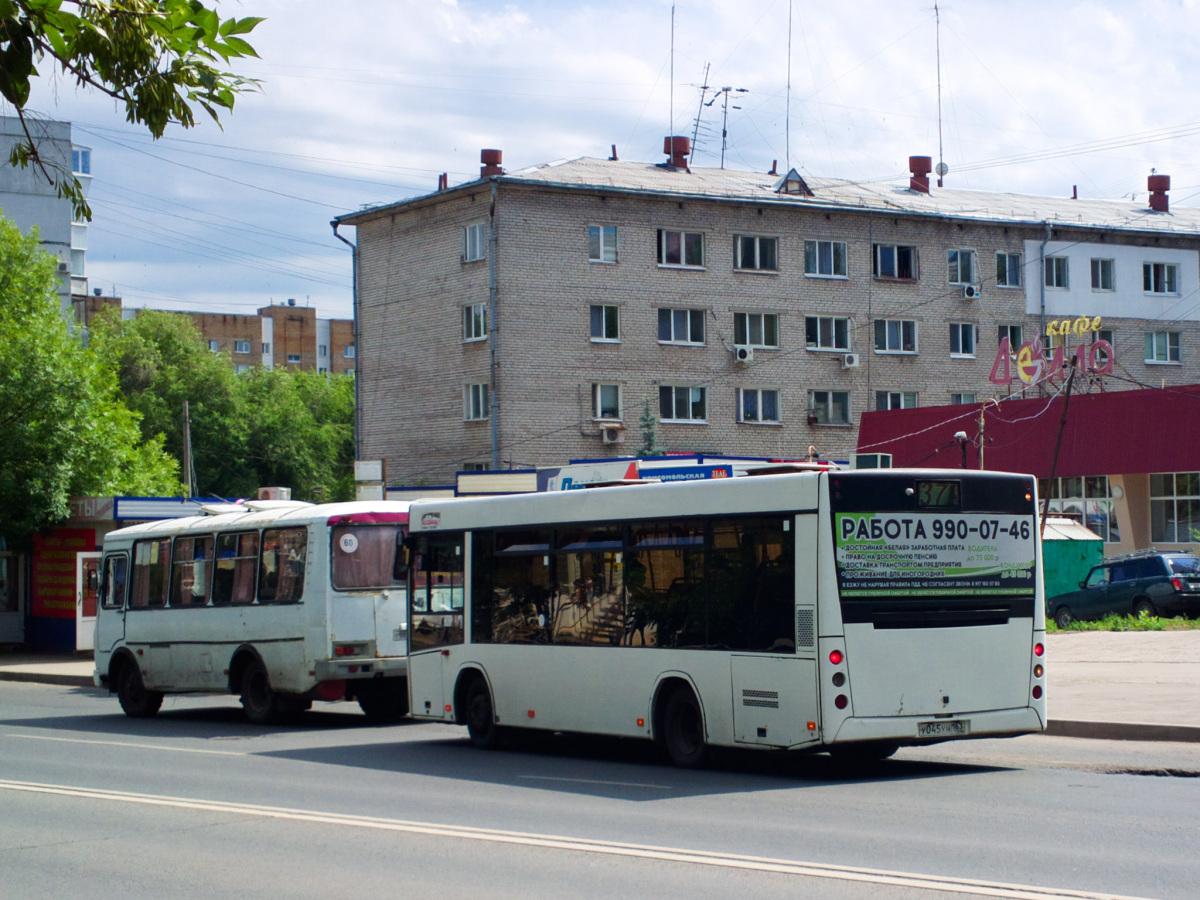 Самара. МАЗ-206.085 у045ун