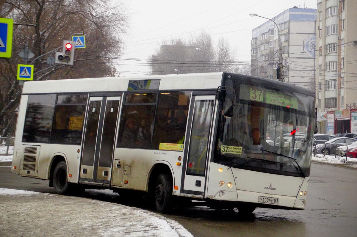 Самара. МАЗ-206.085 у110ру