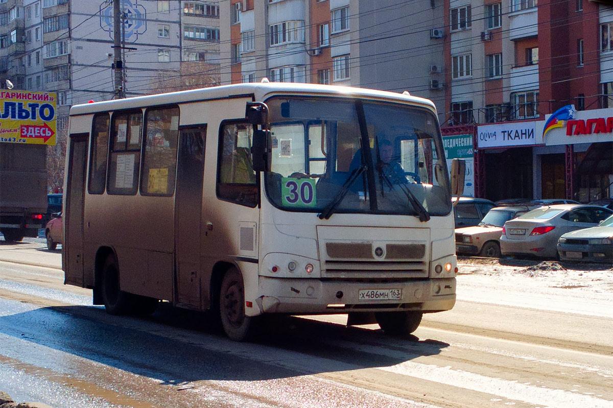 Самара. ПАЗ-320302-08 х486мн
