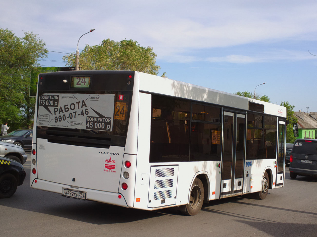 Самара. МАЗ-206.085 а492ер