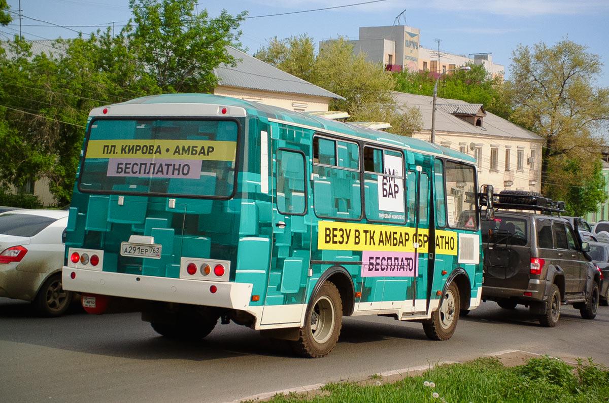 Самара. ПАЗ-32053 а291ер