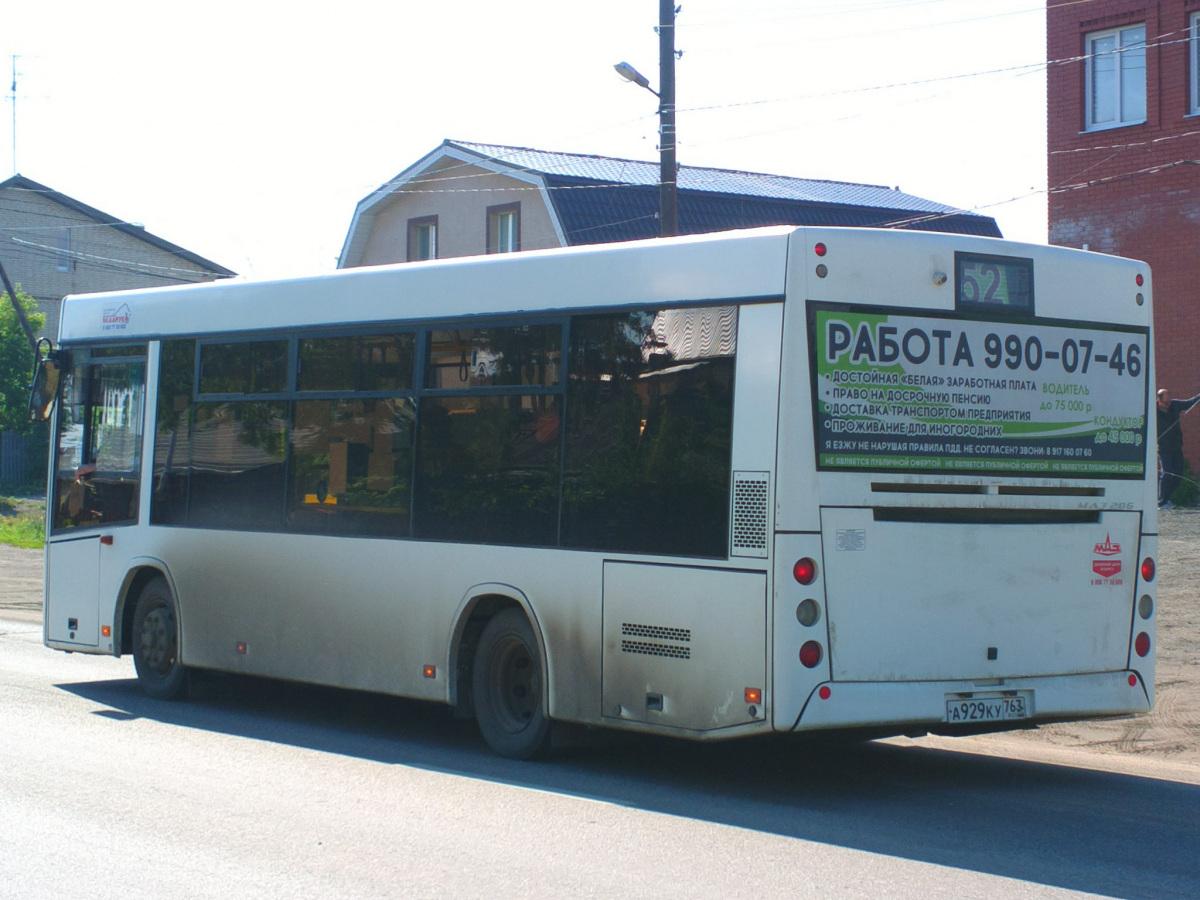 Самара. МАЗ-206.086 а929ку