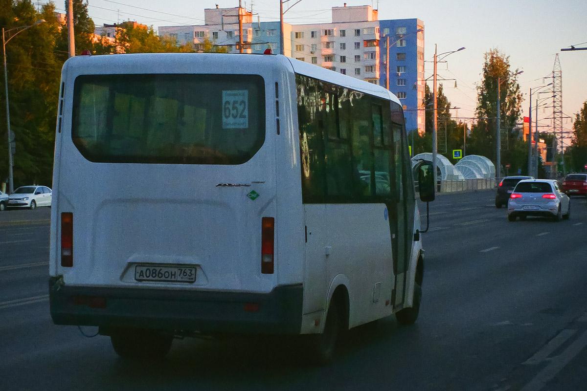 Самара. ГАЗель Next а086он