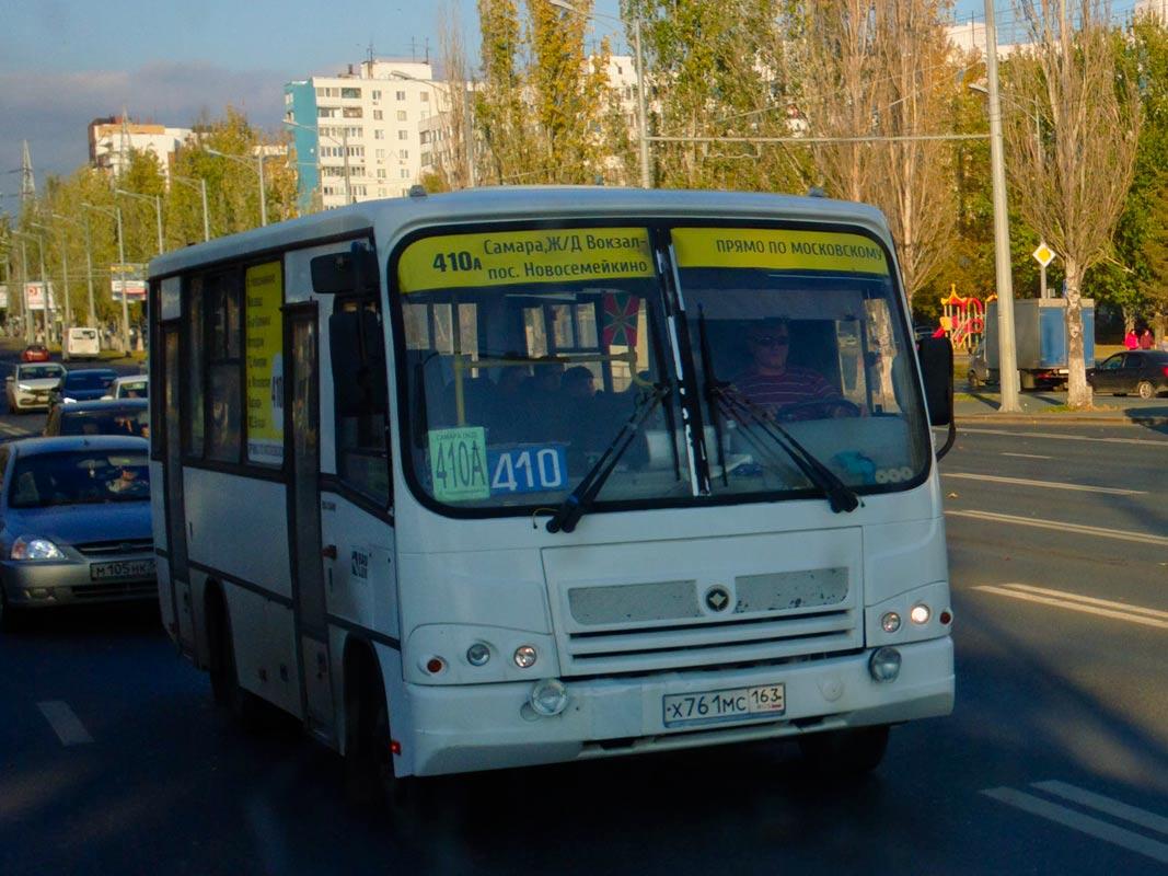Самара. ПАЗ-320402-05 х761мс