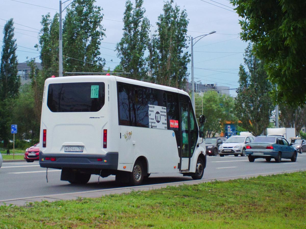 Самара. ГАЗель Next а024ао