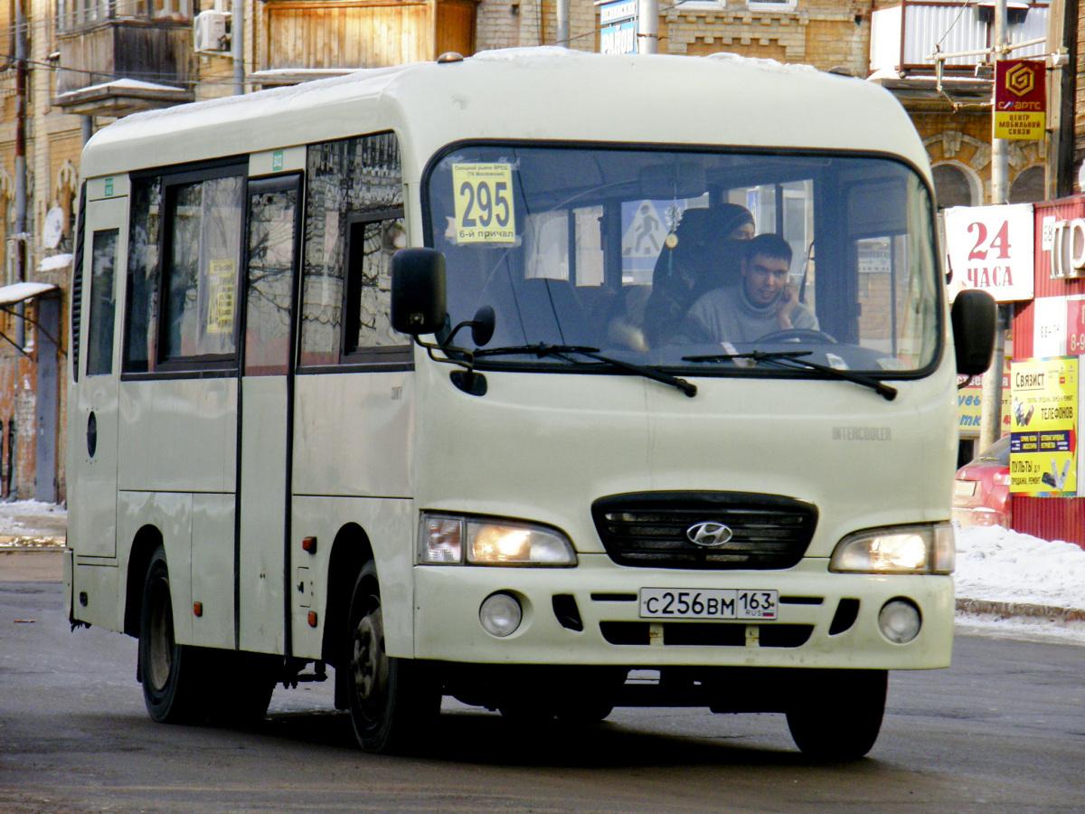 Самара. Hyundai County SWB с256вм