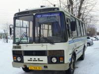 Карпинск. ПАЗ-32054 ка945