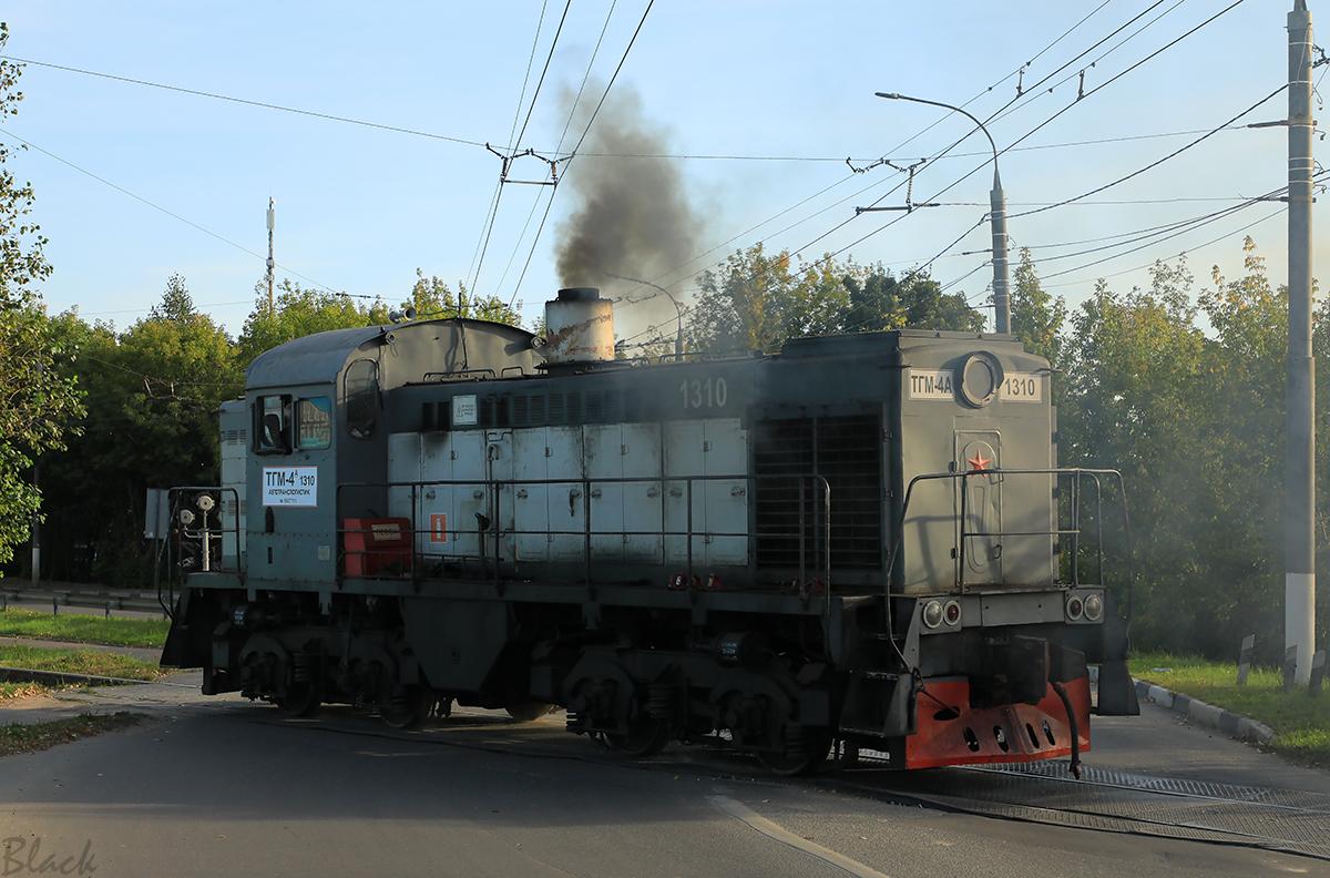 Подольск (Россия). ТГМ4А-1310