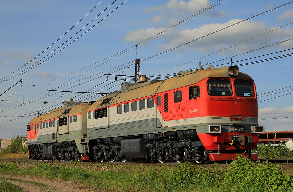 Подольск (Россия). 2М62У-0017