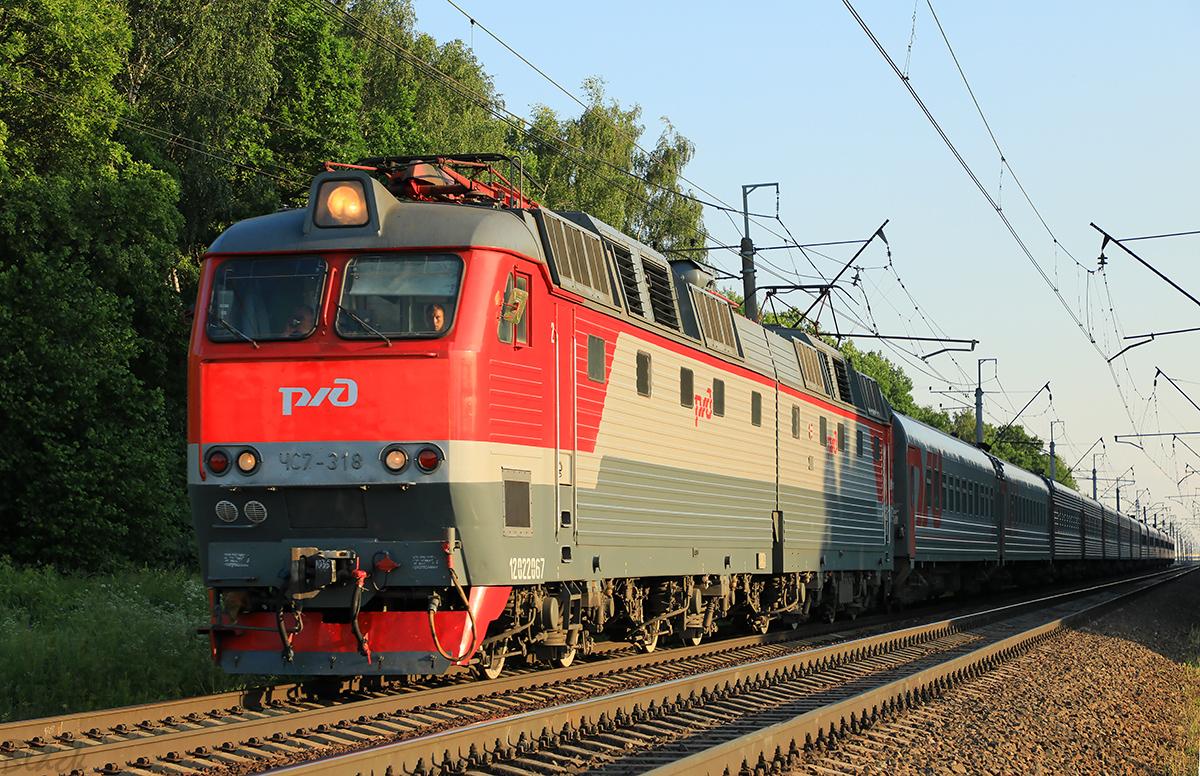 Подольск (Россия). ЧС7-318