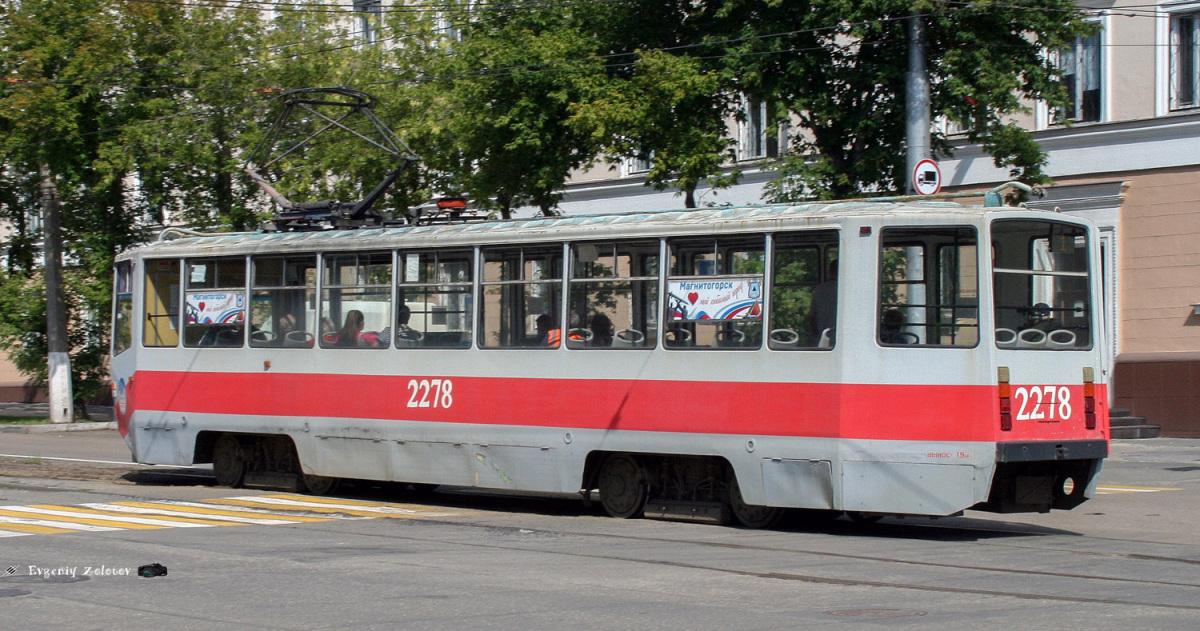 Магнитогорск. 71-608КМ (КТМ-8М) №2278