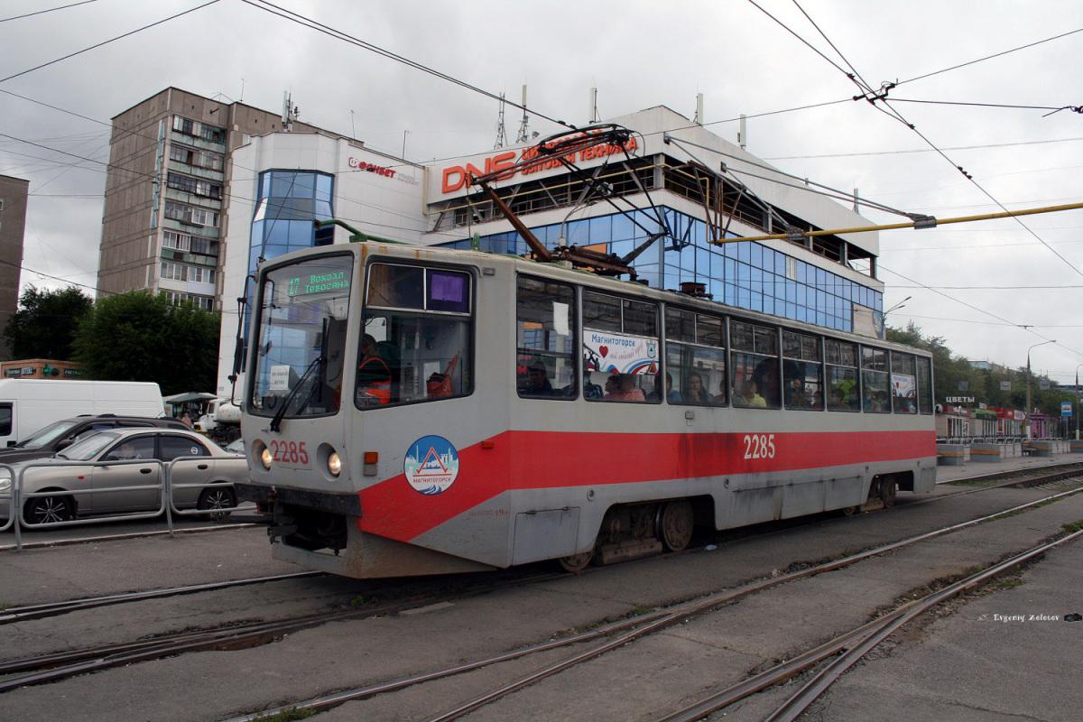 Магнитогорск. 71-608КМ (КТМ-8М) №2285