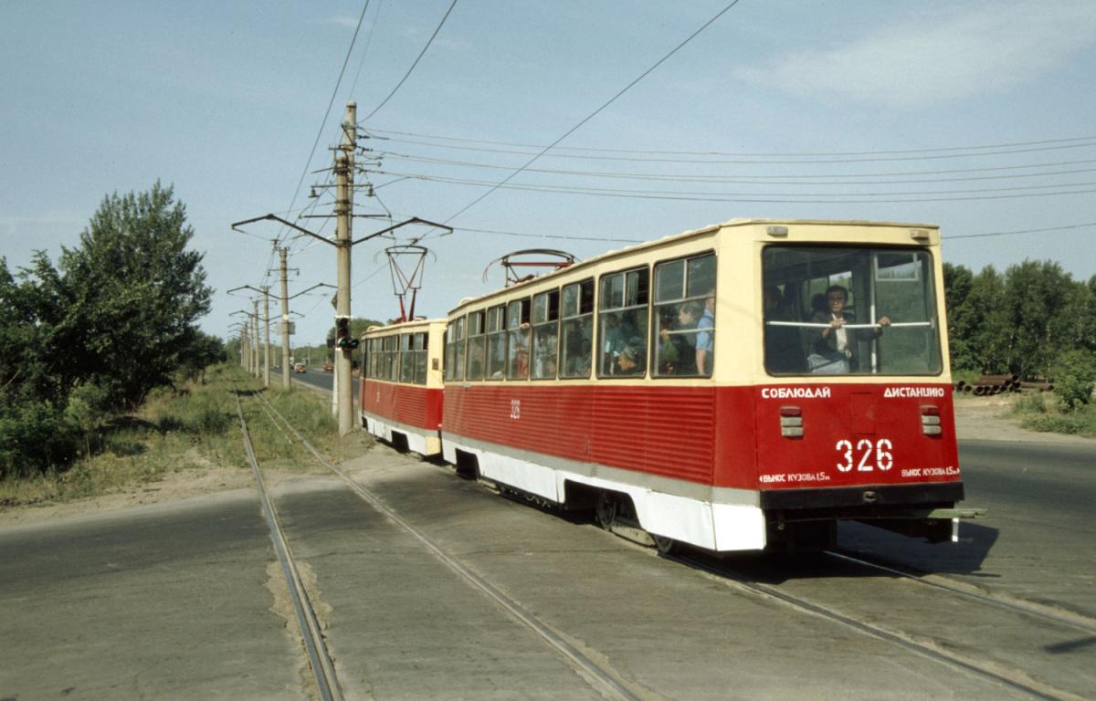 Орск. 71-605А (КТМ-5А) №326, 71-605А (КТМ-5А) №327