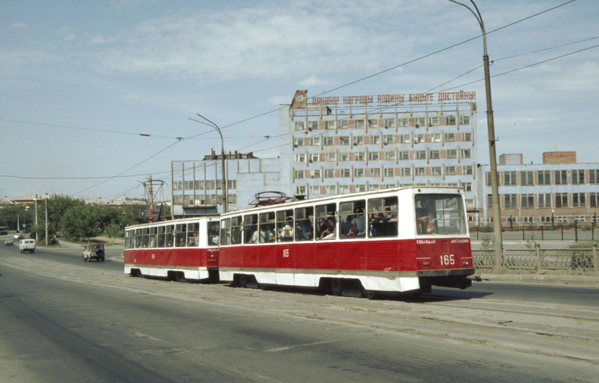 Орск. 71-605 (КТМ-5) №164, 71-605 (КТМ-5) №165