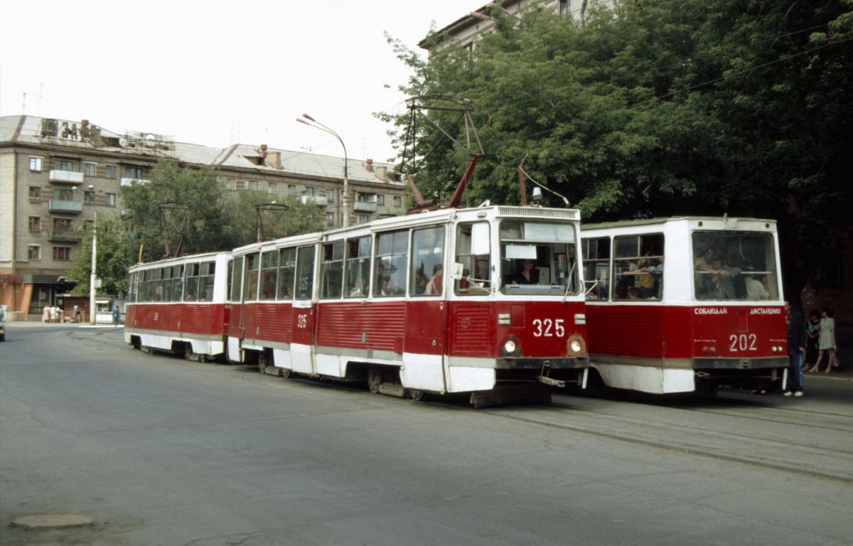Орск. 71-605 (КТМ-5) №241, 71-605 (КТМ-5) №325, 71-605 (КТМ-5) №202
