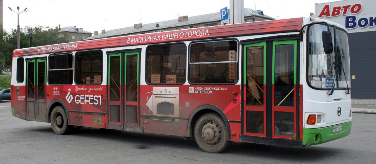 Магнитогорск. ЛиАЗ-5256.35 т501тн