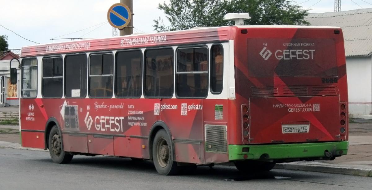 Магнитогорск. ЛиАЗ-5256.35 с501тв