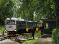 Новомосковск. ТУ2-241