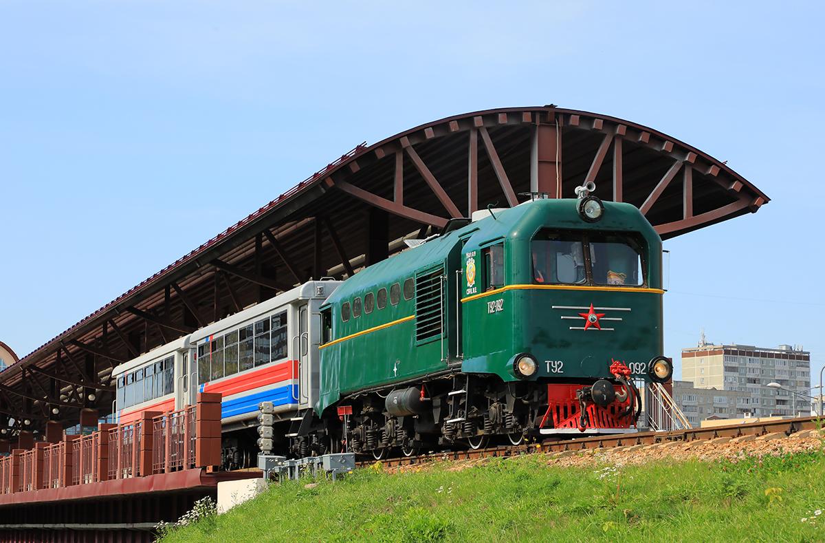 Екатеринбург. ТУ2-092