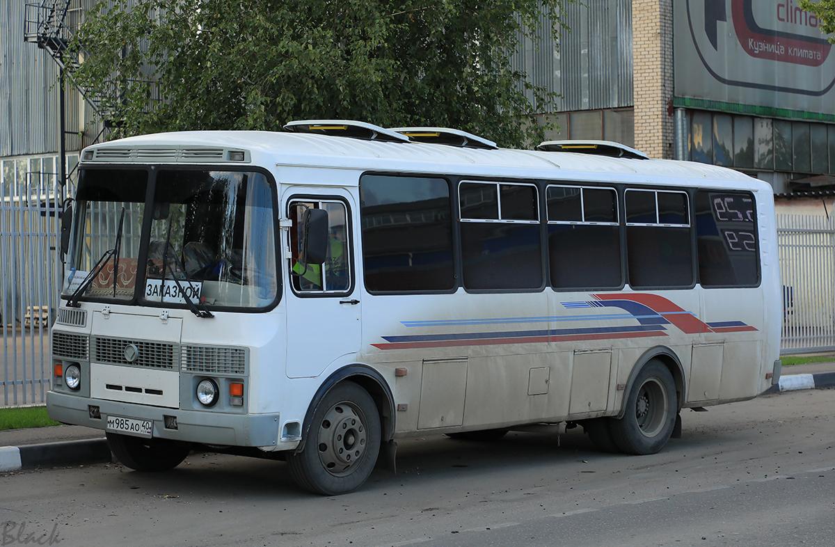 Подольск (Россия). ПАЗ-4234 м985ао