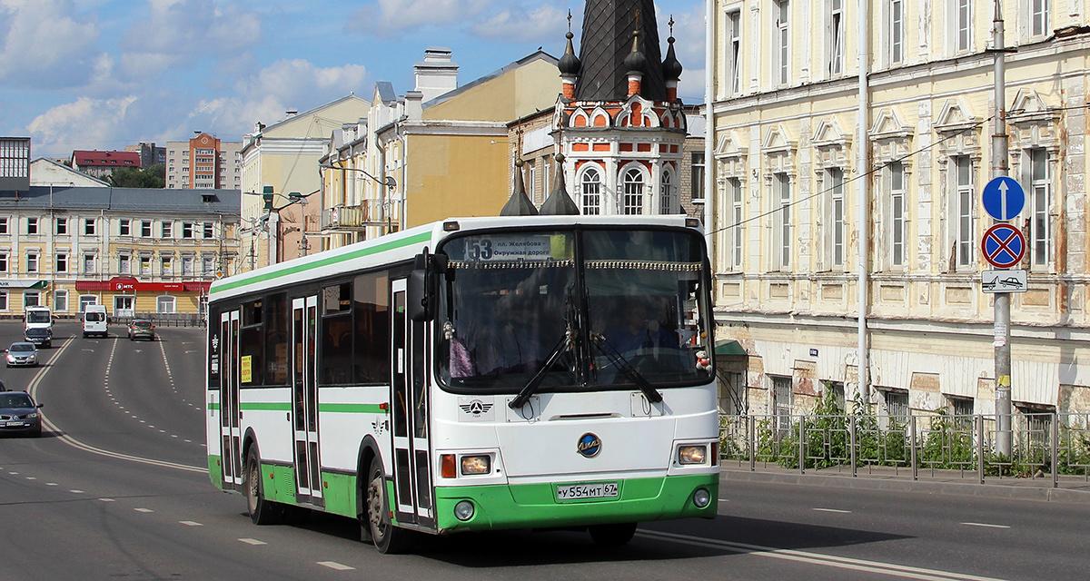 Смоленск. ЛиАЗ-5256.36 у554мт