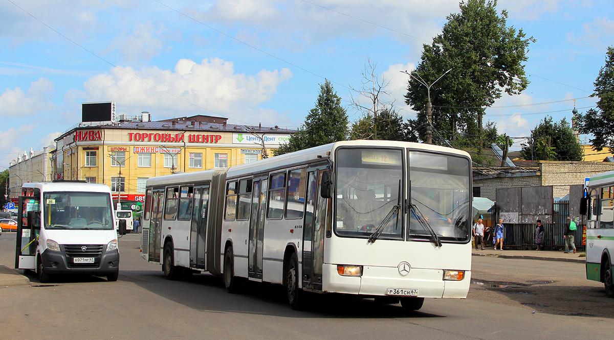 Смоленск. Mercedes-Benz O345G р361сн, ГАЗель Next а071мр