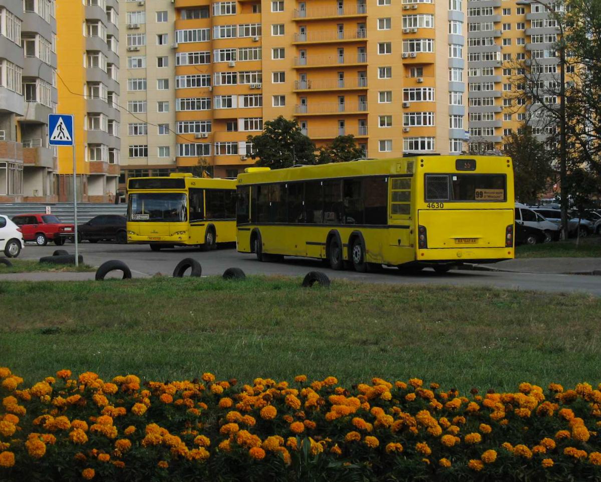 Киев. МАЗ-107.467 AA1654AA, МАЗ-107.467 AA1660AA