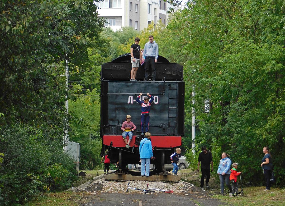 Калуга. Л-3540