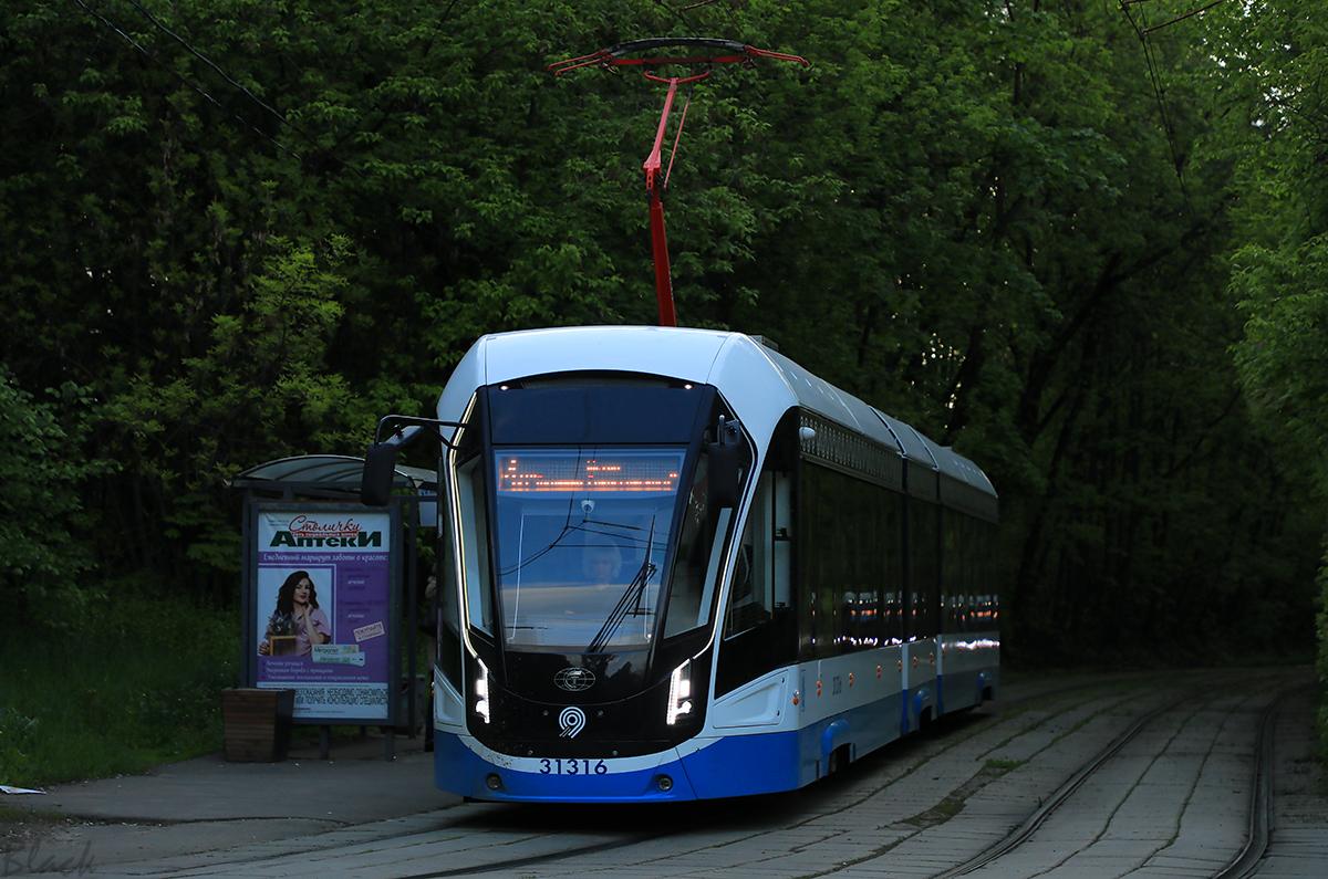 Москва. 71-931М Витязь-М №31316