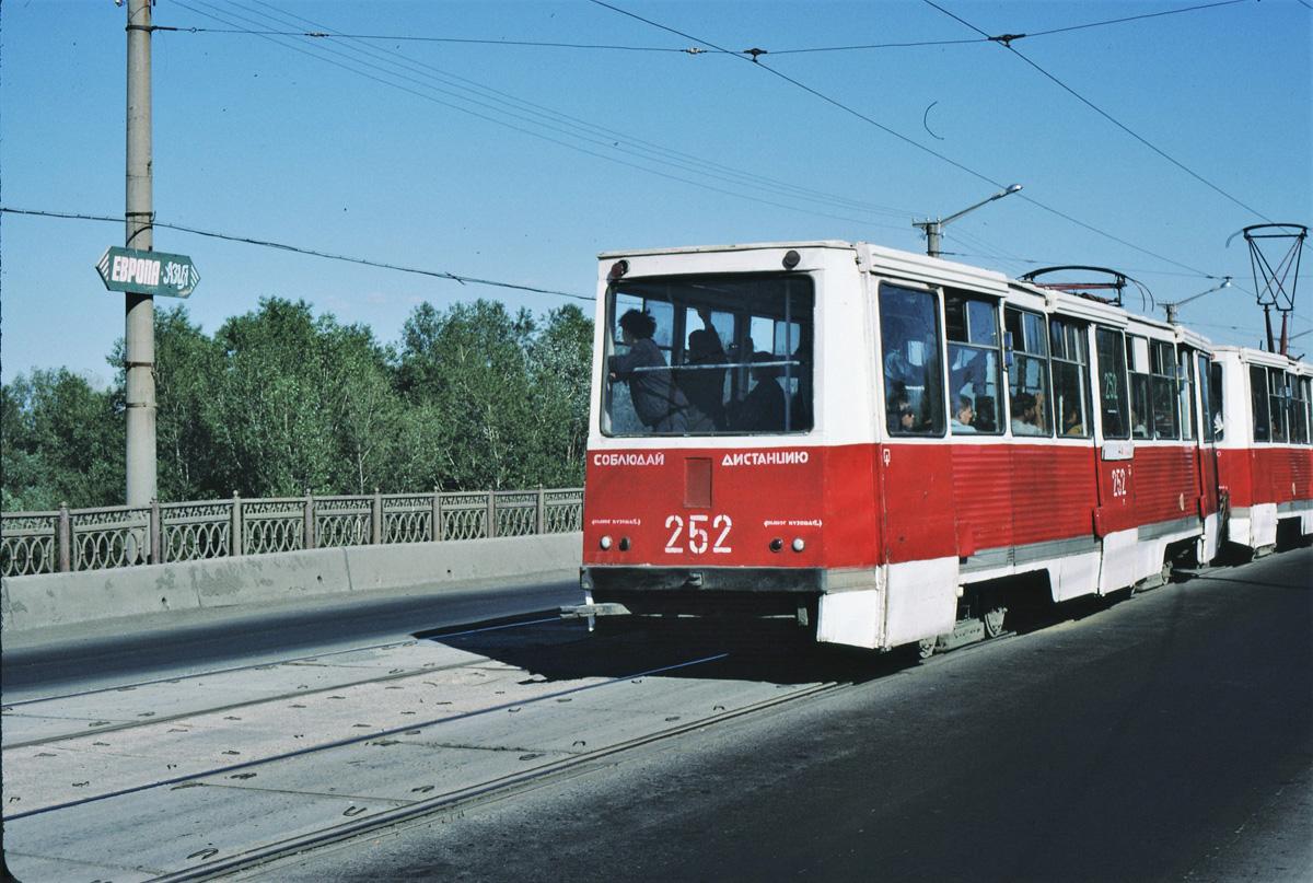 Орск. 71-605 (КТМ-5) №252