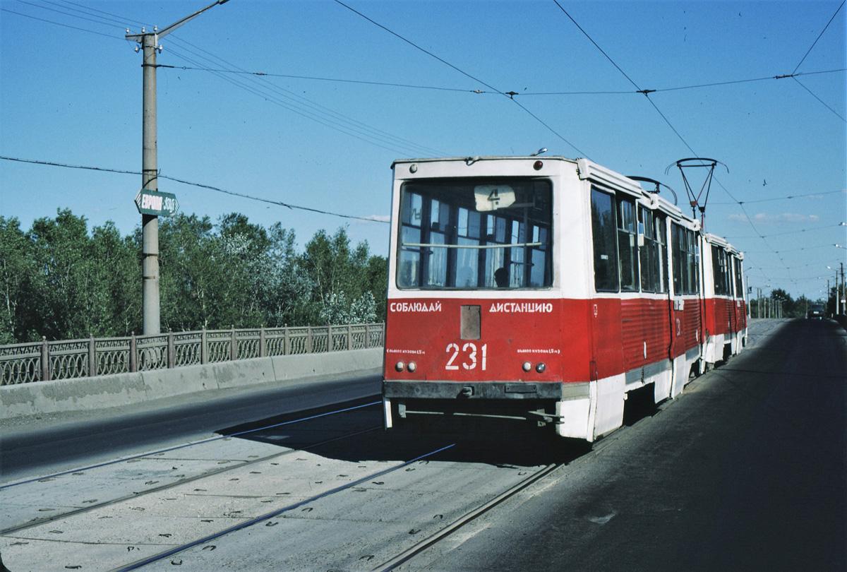 Орск. 71-605 (КТМ-5) №231