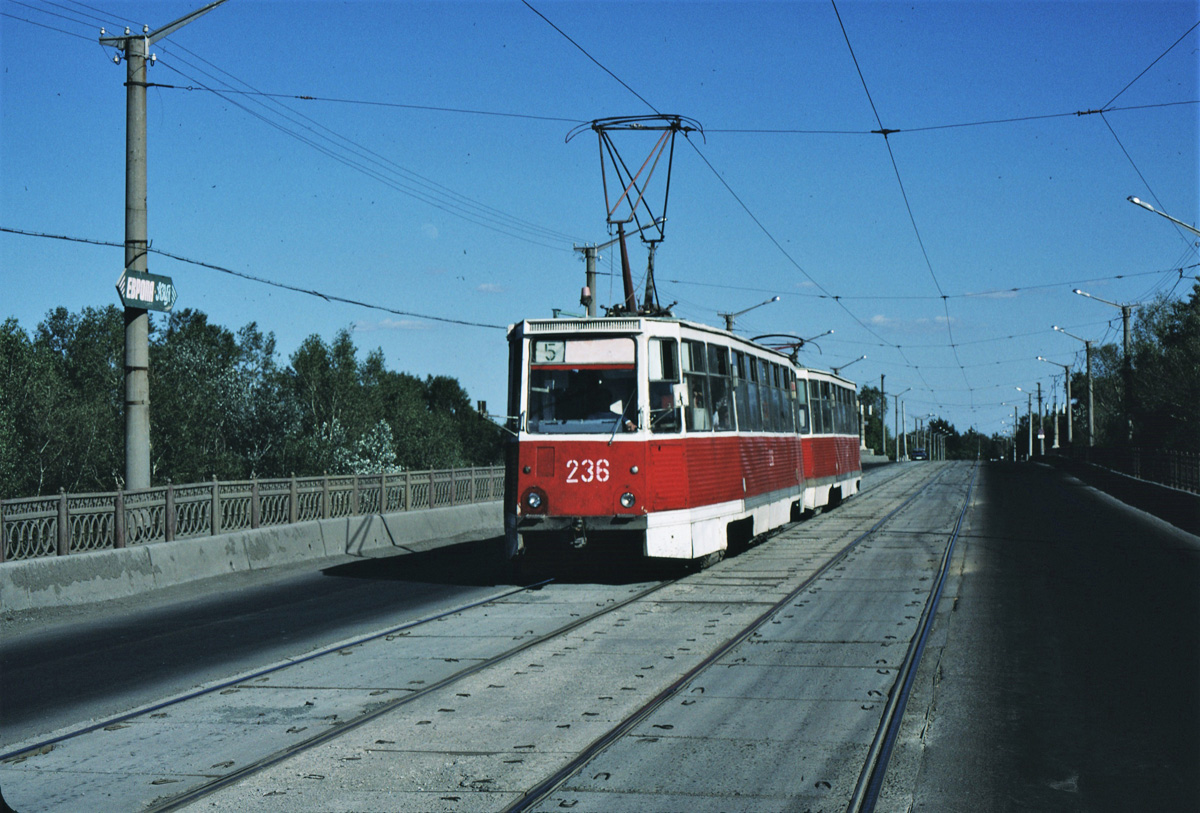 Орск. 71-605 (КТМ-5) №237, 71-605 (КТМ-5) №236
