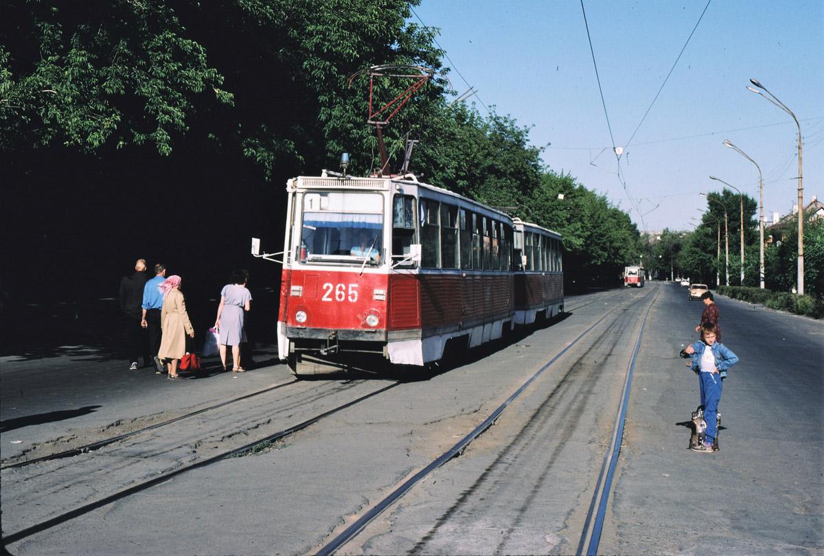 Орск. 71-605 (КТМ-5) №266, 71-605 (КТМ-5) №265