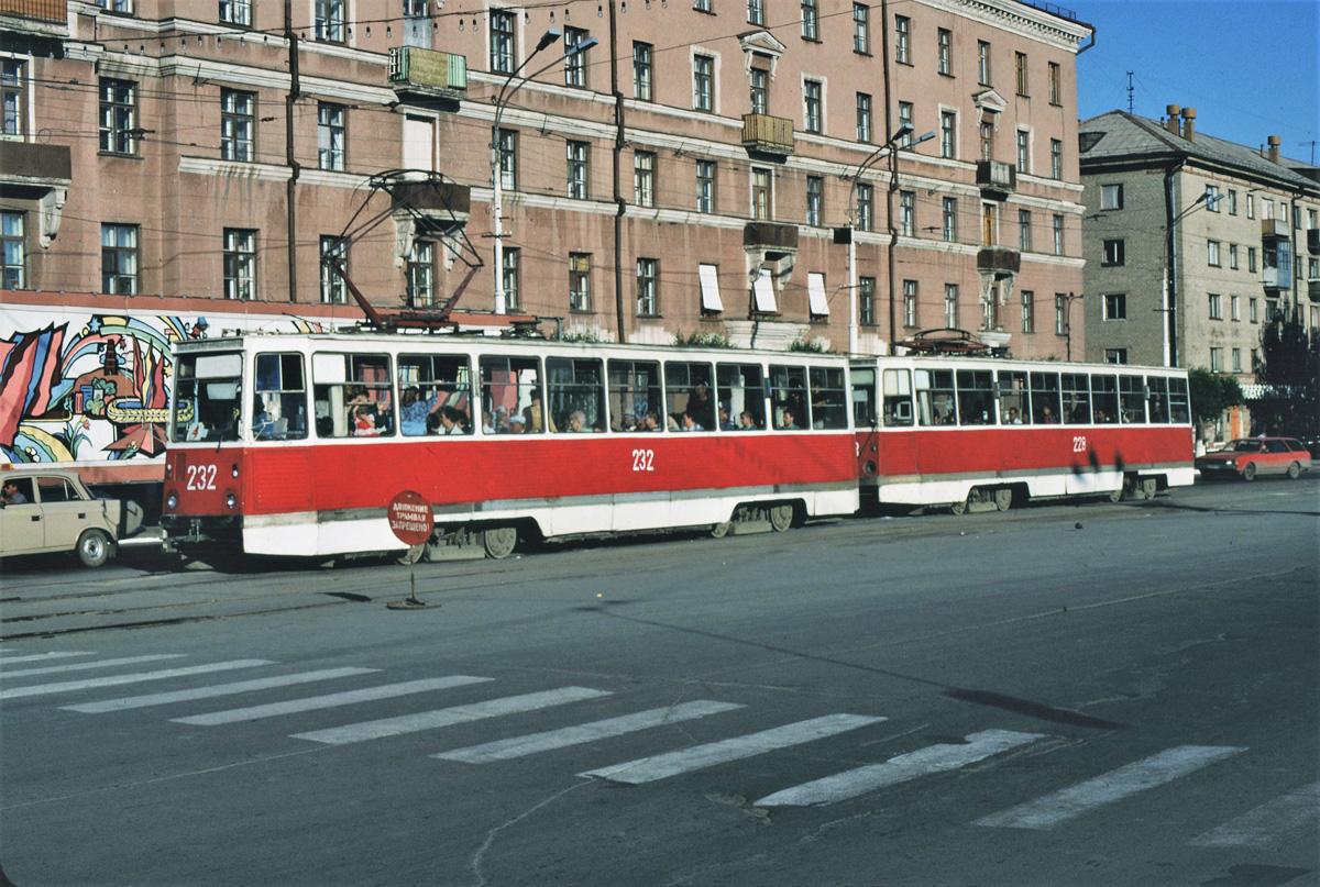 Орск. 71-605 (КТМ-5) №232, 71-605 (КТМ-5) №1-228