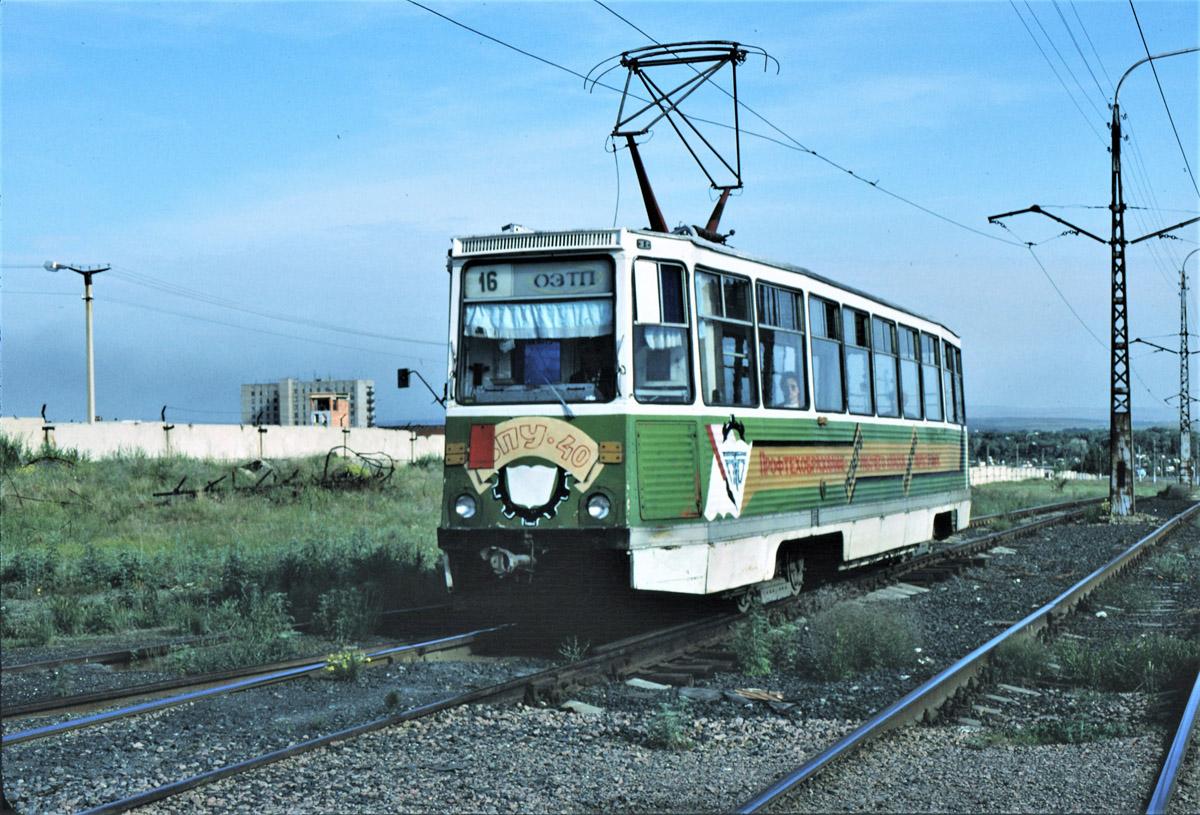 Орск. 71-605 (КТМ-5) №16