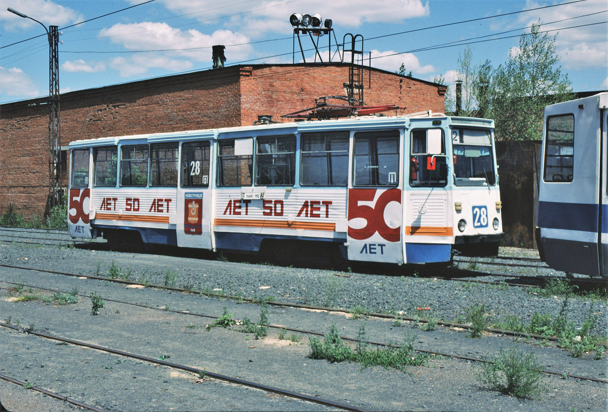 Новотроицк. 71-605А (КТМ-5А) №28