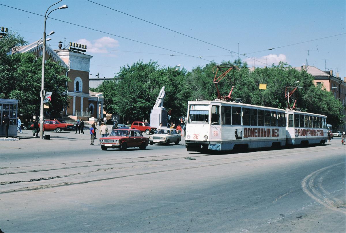 Новотроицк. 71-605 (КТМ-5) №036, 71-605 (КТМ-5) №36
